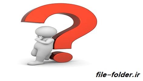 نمونه سوالات حفظ جزء ۳۰ قرآن مجید همراه با پاسخ نامه